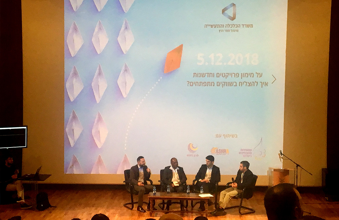 Sharing our experience in Ministry of Economy Israel